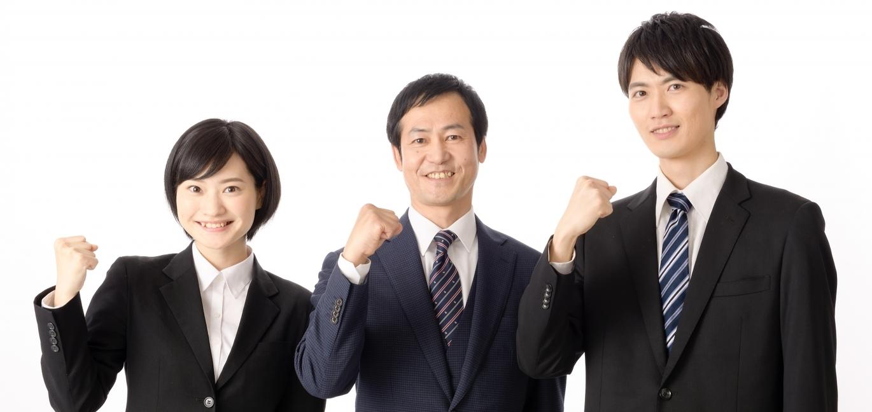 3人の社会人の画像