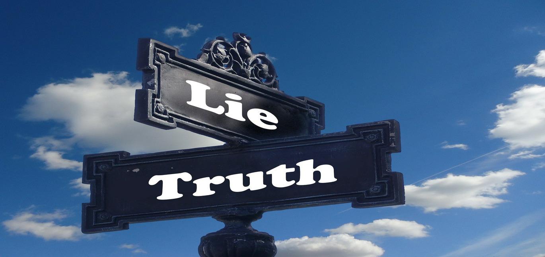 真実とウソ